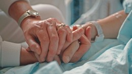 Risk and Estate Planning For the Terminally Ill Patient
